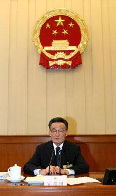 图文:吴邦国主持十届人大常委会第三十次会议
