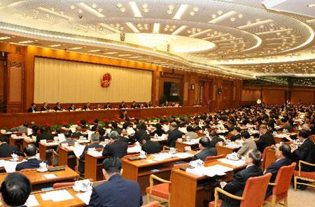 图文:十届全国人大常委会第三十次会议在京举行