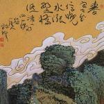 许俊教授和他的青绿山水(组图)