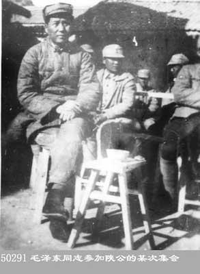 毛泽东与陕北公学(组图)