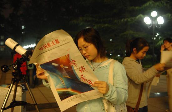 图文:北航大学生在翻看中国航天报号外