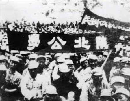 图文:陕公的同学们参加集会