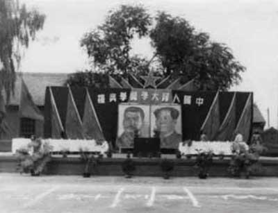 图文:中国人民大学开学典礼会场
