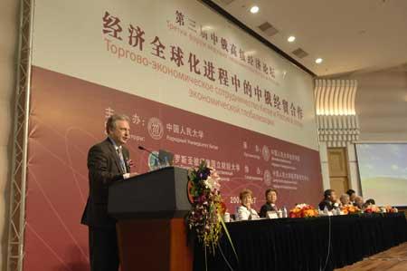 组图:人大第3届中俄高级经济论坛双边学术会议