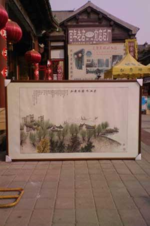 图文:天津校友会向中国人民大学捐赠国画