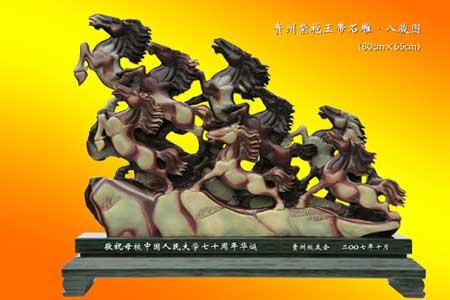 图文:贵州校友会向中国人民大学捐赠雕刻