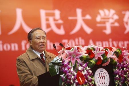 图文:教师代表方立天教授发言
