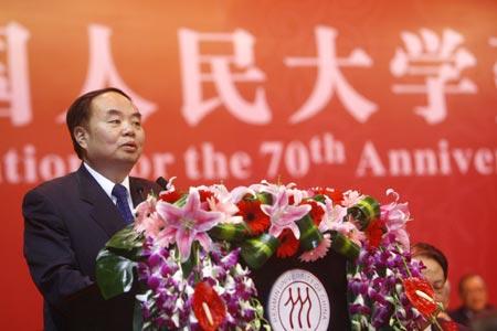 图文:教育部部长周济发言