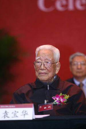 图文:中国人民大学老校长袁宝华