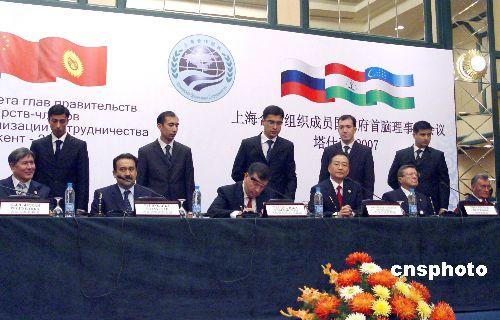 图文:上合组织六成员国总理共同会见记者