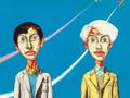 亚洲20世纪及当代艺术