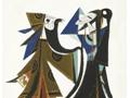 亚洲20世纪艺术