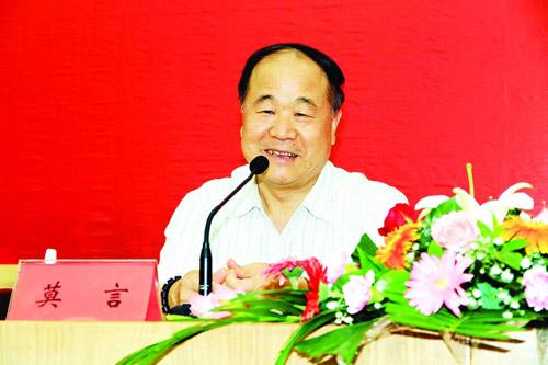 中国作家协会贺辞