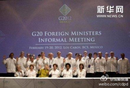 刘宗义:G20峰会西方应更虚心