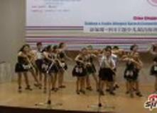 总决赛花絮:中国小朋友表演的《happy》