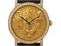 卡地亚猎豹装饰腕表