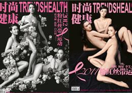 2012、2011年封面
