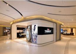 T广场店珠宝腕表世界
