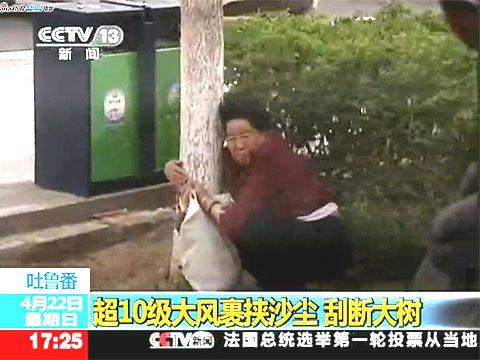 WWW_OUTLINKCHINAZ_COM_2;http://you.video.sina.com.cn/api/sinawebapi/outplay.