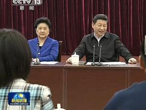 视频:习近平参加青年节座谈 称敬佩登珠峰学生