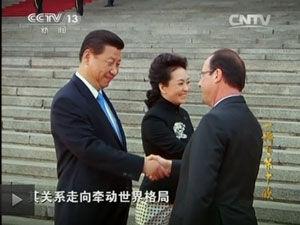 习近平访欧纪录——《一桥飞架中欧》