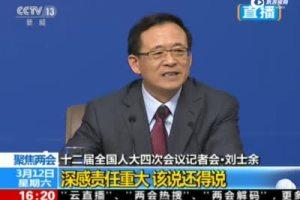 刘士余:不能建议买股票 更不能建议卖股票