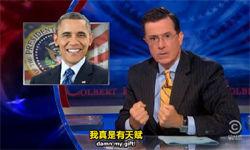 视频:扣扣熊报告 奥巴马太软弱 扣叔想念布什