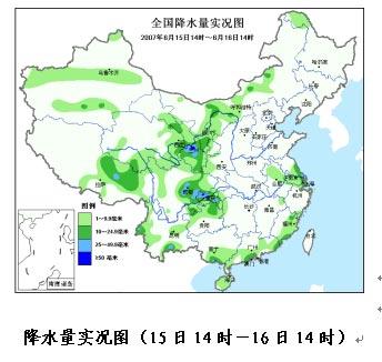 四川浦江、重庆合川、甘肃榆中降雨量较大,分别为54、70、71毫米