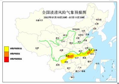 中国气象局中央气象台今天下午6点钟发布渍涝风险气象预报:-渍涝风