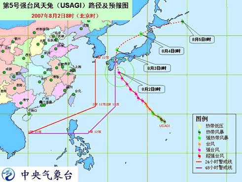 台风天兔路径图_
