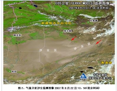 冷空气活动新疆塔里木盆地出现大风沙尘天气