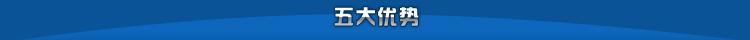 西昌卫星发射中心的五大优势