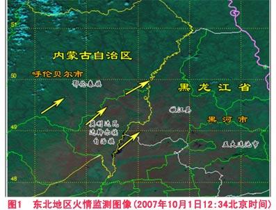 卫星遥感监测呼鄂伦春旗嫩江县等地火情