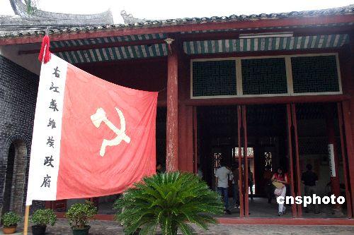 """图:""""七一""""临近广西""""红色旅游""""渐热"""