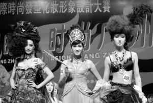 原文化妆大赛视频妆夺冠氓梦幻发型图片