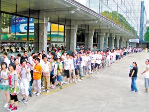 华南顶级电子竞技馆九月跳伞mac能玩亮相图片
