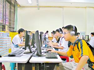 华南顶级电子竞技馆九月亮相马术青少年世界锦标赛图片