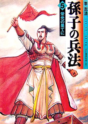 香港漫画家日本拿大奖漫画11爱期图片