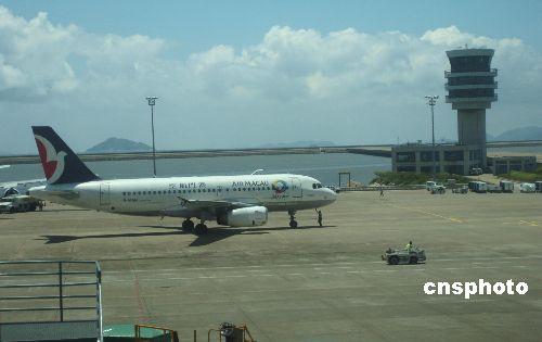 北京到大阪飞机