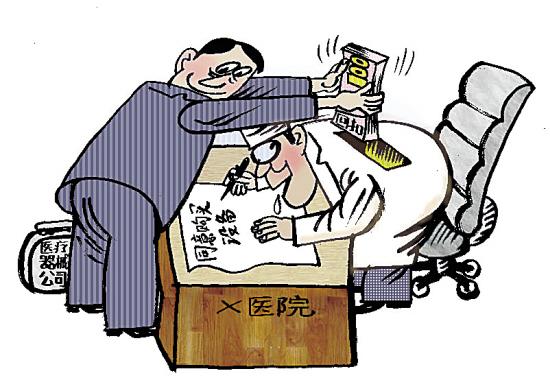 动漫 卡通 漫画 设计 矢量 矢量图 素材 头像 550_384