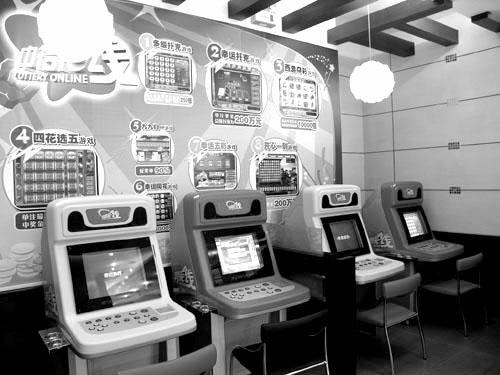 中福在线:游戏还是赌博?