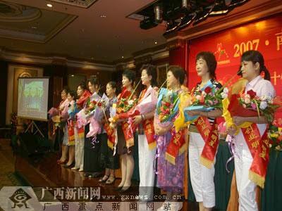 南宁女性创业论坛举行