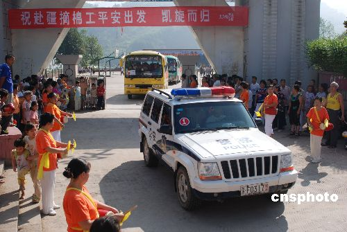 组图:重庆新疆1100名棉花赴云阳采农民视频软件倒退图片