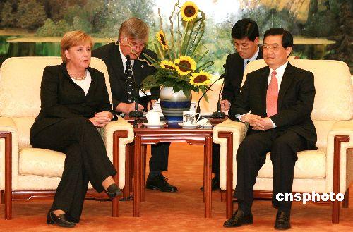 胡锦涛强调从三方面推进中德伙伴关系