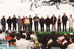 1993~2007各国传统服装随APEC召开而亮相