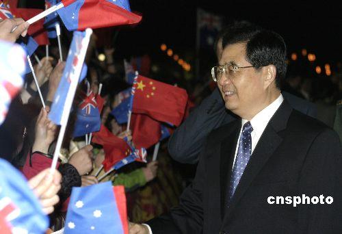 澳媒体称中澳峰会成APEC最重要双边会谈