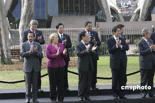 图文:APEC第十五次领导人非正式会议结束