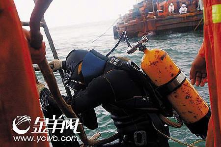 """打捞""""南海I号"""":50潜水员轮班穿底梁"""