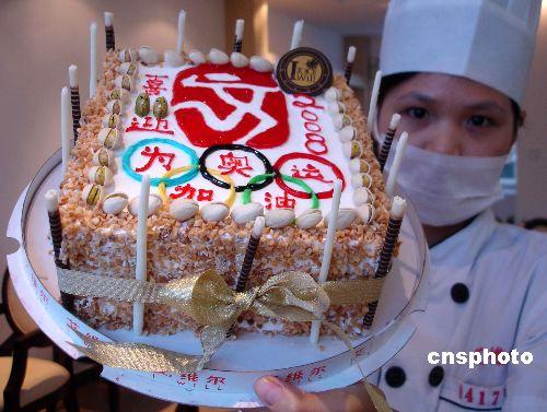 """图:""""奥运蛋糕""""亮相苏州"""
