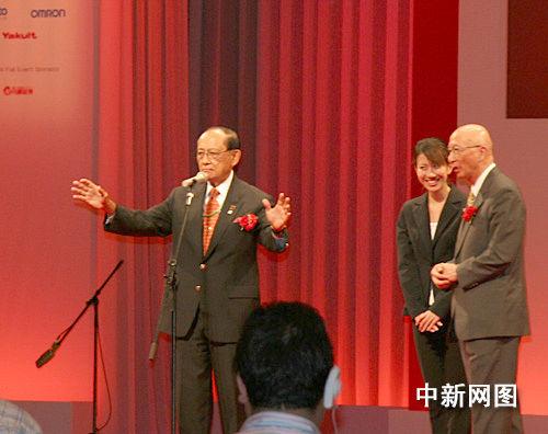 菲前总统拉莫斯在第九届华商大会闭幕式上讲话